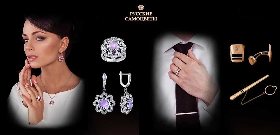 Ювелирное изделия на заказ с драгоценными камнями. 14235